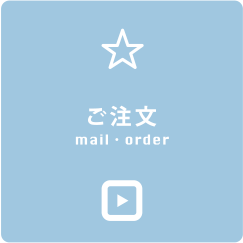 ������ mail. order